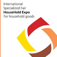 Household Expo 2013 Moscow